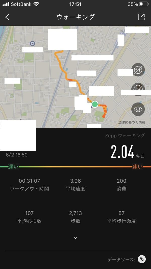 『Amazfit T-Rex Pro』GPSログ