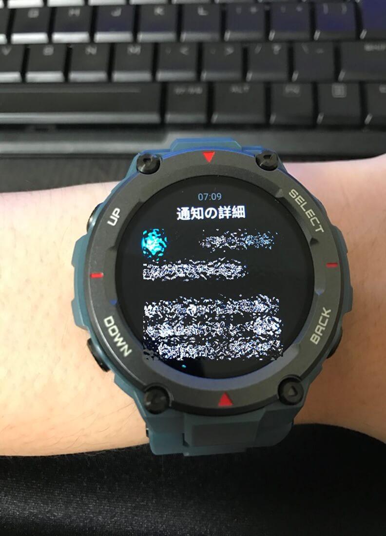 『Amazfit T-Rex Pro』ツイッター通知画面