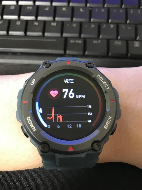 『Amazfit T-Rex Pro』で心拍数測定