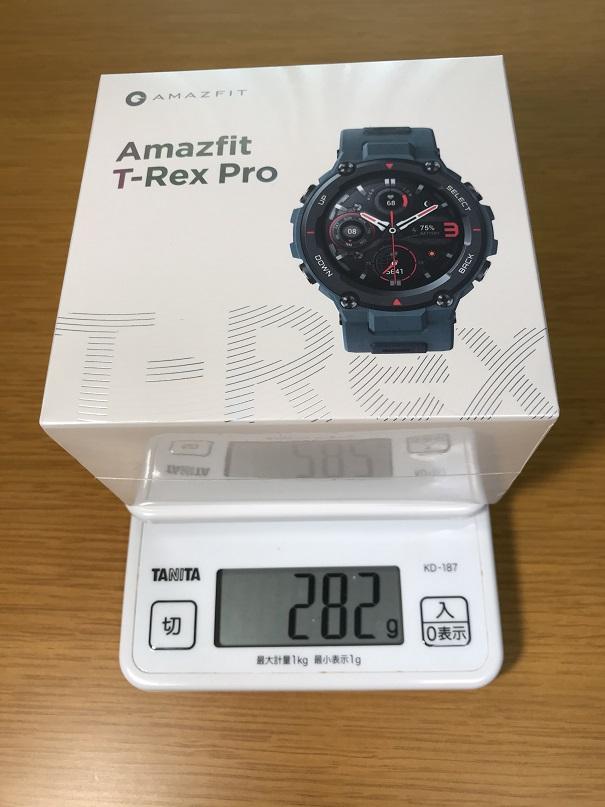 『Amazfit T-Rex Pro』梱包重量